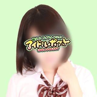 No.74 大野 | アイドルポケット(藤沢・湘南)