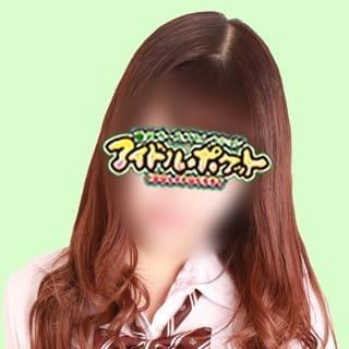 No.76 雪乃 | アイドルポケット(藤沢・湘南)