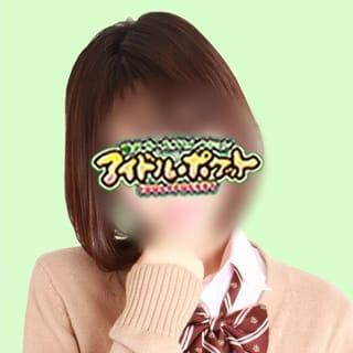 No.80 東条 | アイドルポケット(藤沢・湘南)