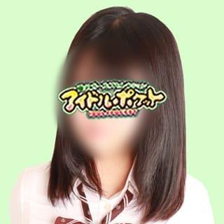 No.81 山崎 | アイドルポケット(藤沢・湘南)