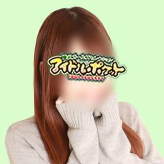 No.85 長谷川 | アイドルポケット(藤沢・湘南)