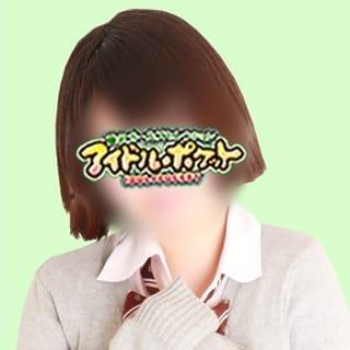 No.86 秋山 | アイドルポケット(藤沢・湘南)