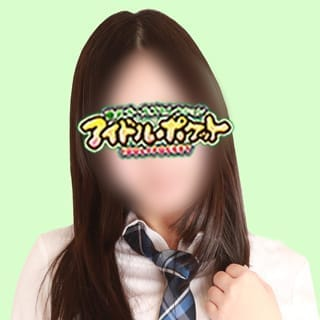 No.87 木原 | アイドルポケット(藤沢・湘南)