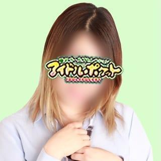 No.89 村上 | アイドルポケット(藤沢・湘南)