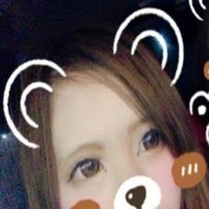 るい【個性派美ギャル】