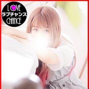 みのり☆恋の予感❤