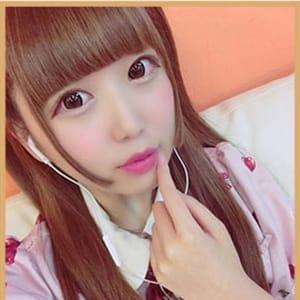 ひな【超絶ロリ美少女♪】 | LIP SERVICE(町田)