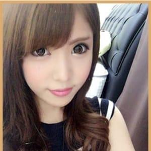りかこ【プレミア美女】 | LIP SERVICE(町田)