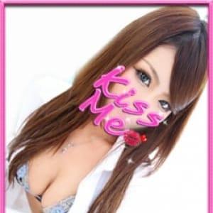 ゆきの【少女のような顔立ち】   Kiss me(太田)