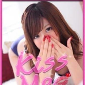 るか【笑顔がチャーミング】   Kiss me(太田)