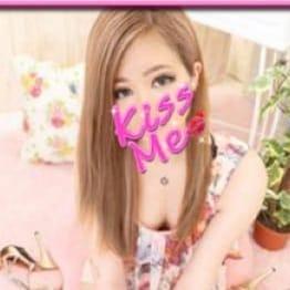 まなみ【サービスに定評あり】   Kiss me(太田)