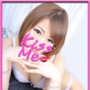 しろ【スタイル抜群♪】   Kiss me(太田)