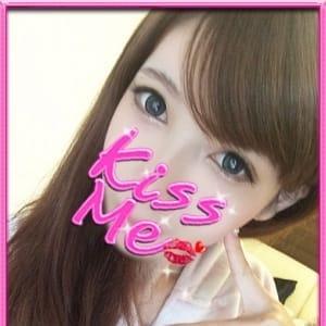 ゆり   Kiss me(太田)