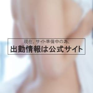 ゆずき【現役、看護師さん!】   無限(横浜)
