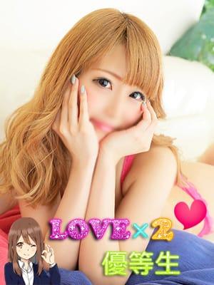 まゆみちゃん(LOVE×2優等生)