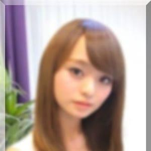 ゆず(YUZU)【リアル現役女子大生!】 | CLUBクラウン東京 史上最高レベル!東京NO1デリヘル(新橋・汐留)