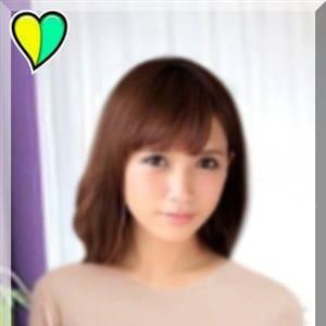 えりな(ERINA)【女子アナ系お姉様♡】 | CLUBクラウン東京 史上最高レベル!東京NO1デリヘル(新橋・汐留)