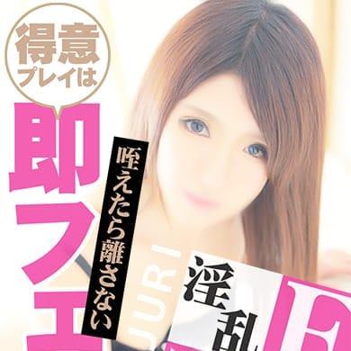 JURI【ドMの変態さんです♪】 | ギンギラ☆バカンス(周南)