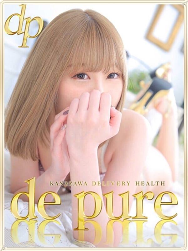 胡桃沢ねね(de pure ~ド・ピュール~)