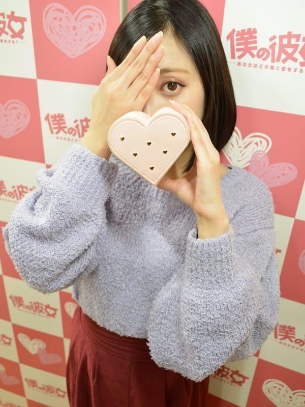 「熱…」01/07(火) 16:45   ゆのの写メ・風俗動画