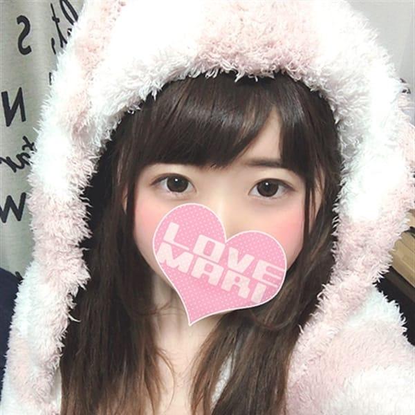 りりあ❤【未経験密着美少女!!】 | 秋葉原ラブマリ(錦糸町)