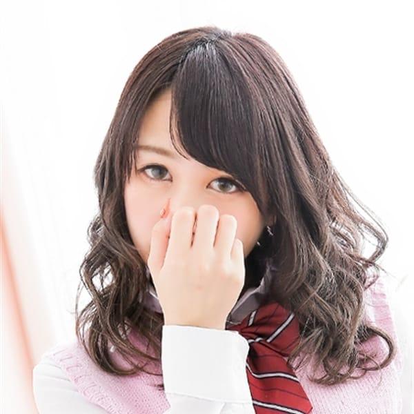 つきひ❤【完全業界未経験!!】 | 秋葉原ラブマリ(錦糸町)