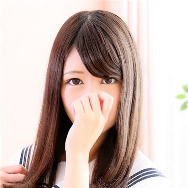 まお❤【完全モデルスタイル】 | 制服リアルイメクラ 秋葉原ラブマリ(鶯谷)
