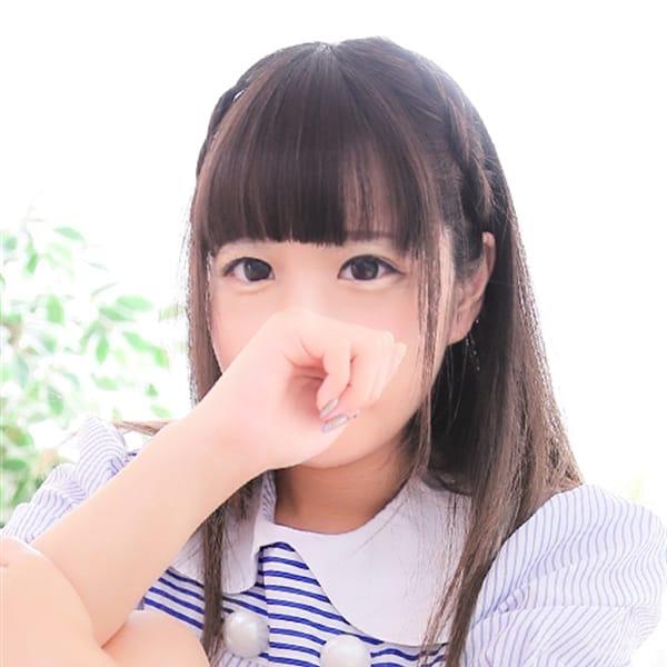 めい❤【Fカップロリ妹系】 | 秋葉原ラブマリ(錦糸町)