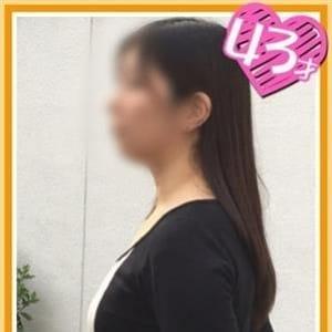 長瀬【何よりもキス好き】 | おふくろさん(名古屋)