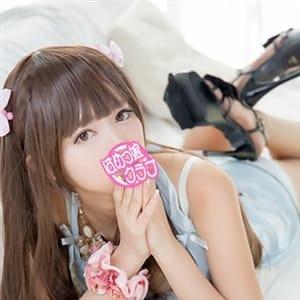 みさき【最強美少女ヤリマン】 | 無制限はめっ娘クラブ(名古屋)