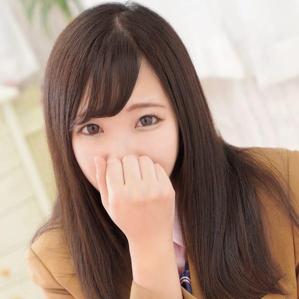 りん【ふんわり癒し系美少女】 | 美少女制服学園クラスメイト 東京新宿校(新宿・歌舞伎町)