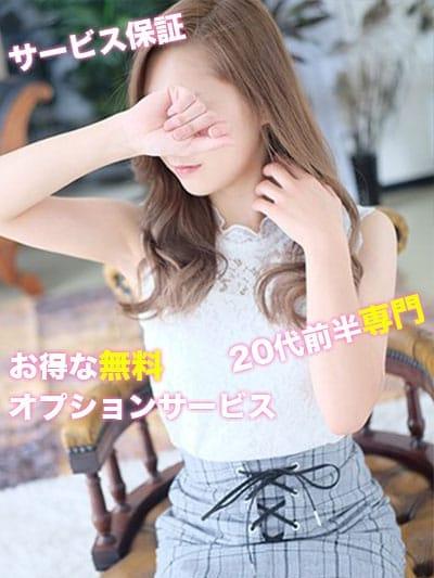 「こんにちは♡」02/21日(木) 23:27 | りこの写メ・風俗動画