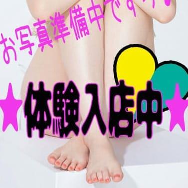 ゆうか【清楚系巨乳美少女】   ラブライフ所沢川越(所沢・入間)