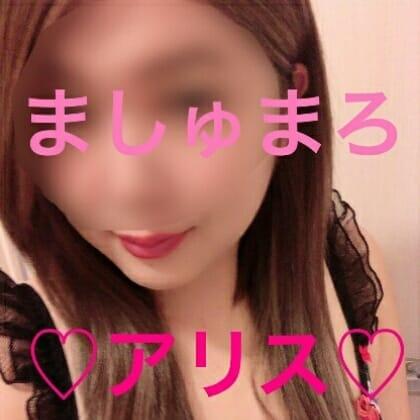 体験アリス★2/13デビュー   ぽちゃカワましゅまろ~GRINDグループ~(宮崎市近郊)