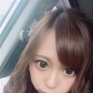 れいな☆小柄ロリ美少女 | 萌えラブEmbassy岡山店(岡山市内)