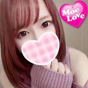 新人かえで☆ロリ系アイドル美少女 | 萌えラブEmbassy岡山店(岡山市内)