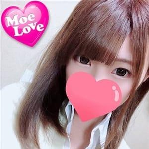 新人める☆清楚系美少女 | 萌えラブEmbassy岡山店(岡山市内)