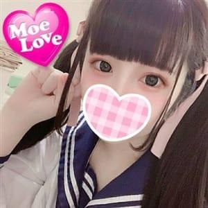 新人める☆ロリ系美少女 | 萌えラブEmbassy岡山店(岡山市内)