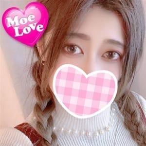 体験のあ☆現役学生美少女 | 萌えラブEmbassy岡山店(岡山市内)