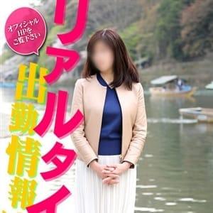 なぎさ【キス大好き現役看護師】 | 奥様鉄道69大阪(梅田)