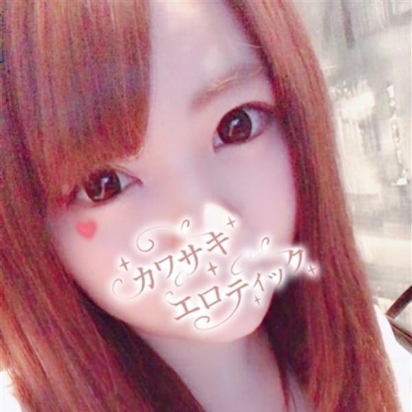 れな【癒し史上最高傑作♥】 | カワサキ EROTIC(ソープランド)(川崎)