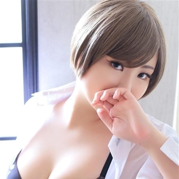 らん【〇吹きさせちゃう♥?】 | カワサキ EROTIC(ソープランド)(川崎)