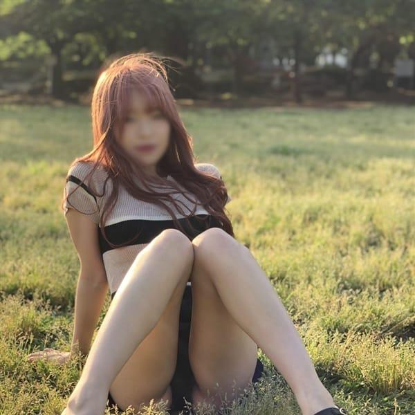 れお【ヘルスコース】【19歳おっとりギャル系娘♪】 | 僕の彼女・・・(西川口)