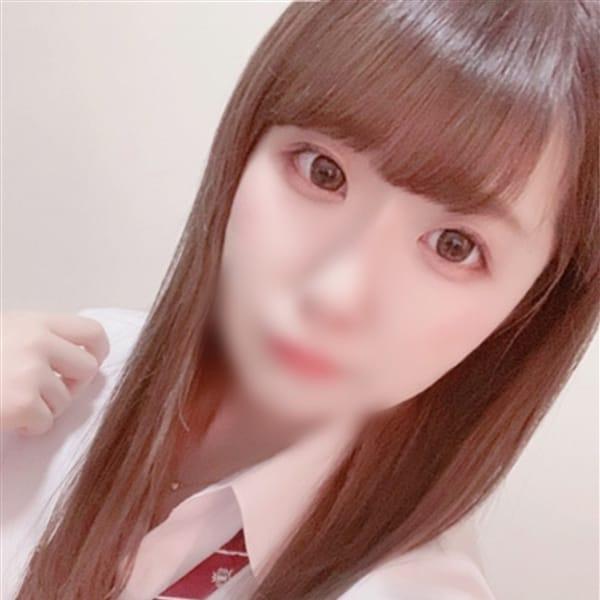 はな『超キュート!18歳素人』【スタイル抜群な素人姫】 | SHAKARIKI(札幌・すすきの)