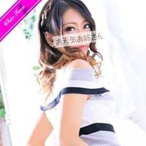 高橋優樹菜【ファッションリーダー】 | 女子のアナお天気お姉さんイクイク生中継(新大阪)
