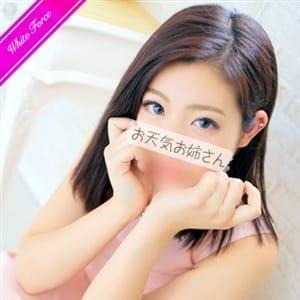 葉山沙織【ホワイト・フォースNo.1】 | 女子のアナお天気お姉さんイクイク生中継(新大阪)