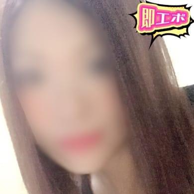ようか★ドS【爆乳Gカップ♪】 | 上田発即デリエボリューション(上田・佐久)