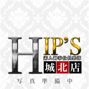 ほのか | 素人妻御奉仕倶楽部Hip's城北店(日暮里・西日暮里)