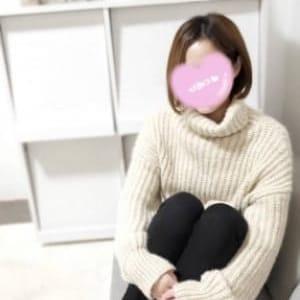 えま【正統派ハーフ系美少女】   バレンタイン(福山)