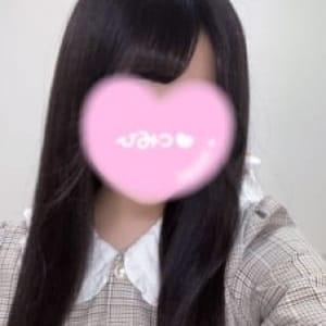 みるく【超sss級ロリ系美少女♪】   バレンタイン(福山)